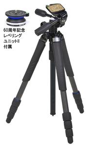 カーボンマスター 724 HD記念キット画像01