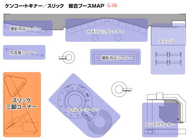 CP+_slik_layout.jpg