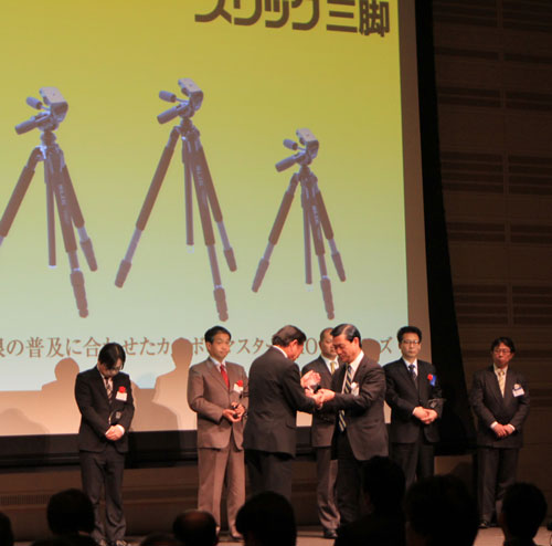 award2013_slik.jpg