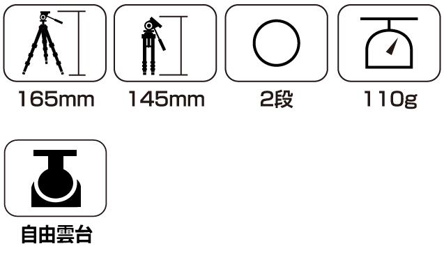 Sポッド SJ−32 CG(シャンパンゴールド)